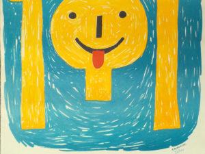 """Αριθμημένη Αφίσα Από Έκθεση Γελοιογραφίας Στην """"ΩΡΑ¨ 1970, Καλαμαράς."""