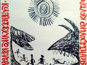 """Αφίσα Από Έκθεση Γελοιογραφίας Στην """"ΩΡΑ¨ 1970."""