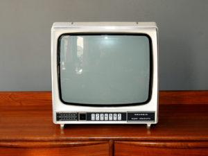 Vintage Λειτουργική Λευκή TV Grundig Triumph 1712UE