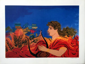 Limited, Numbered & Signed Silkscreen By Greek Artist Georgios Stathopoulos