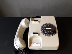 Γκρι Siemens Vintage Τηλέφωνο Ελληνικής Κατασκευής Στο Κουτί Του Αχρησιμοποίητο !!!