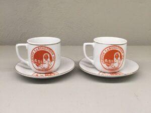 """Συλλεκτικά Φλιτζανάκια Καφέ """"Λαϊκόν Καφεκοπτείον ΛΤΔ"""", Λευκωσία"""