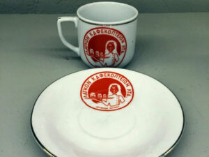 "Vintage Collectable Small Coffee Cups ""Laikon Kafekoption"" From Cyprus"