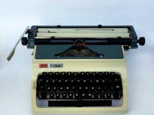 Λειτουργική Γραφομηχανή Erica Daro Mod. 41 Με Ελληνικούς Χαρακτήρες